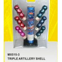 China reloadable shell fireworks wholesale