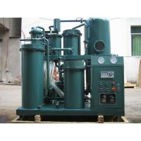 China Industry Hydraulic Oil Purification Plant on sale