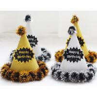 China Gold and Silver Hair Ball Birthday Hat Adult Children's Birthday Birthday Party Paper Hat Exquisite burrs Report wholesale