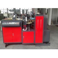 Buy cheap Paper Cup Shaper Equipment  Paper Cup Making Machine 3OZ - 12OZ Single PE Coated from wholesalers