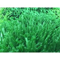 China High Elastic Outdoor Artificial Grass Playground Surface For School 50mm on sale