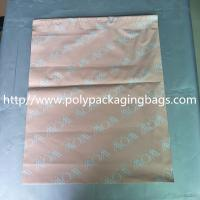 Custom Destruction Strong Viscosity Seal Courier Bag Green Dyeing Net Merchant Clothing Express Package Plastic Bag