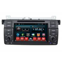 China In Dash Car Gps Navigation System , BMW DVD Players E46 M3 Z3 Z4 Rover 75 MG ZT 1998 - 2005 wholesale