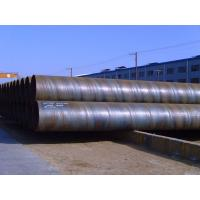 China Spiral Welded API Oil and Gas Steel Pipe (SSAW SAWH) wholesale
