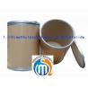 China Energy Supplements Health Care Product  1,3-Dimethylpentylamine hydrochloride Pharma Grade wholesale