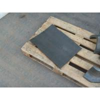 Buy cheap Stoneax Guard plate crusher spare parts used to ore and Rock breaker from wholesalers