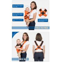 China baby carrier baby products meet EN71 and ASTM baby sling wholesale