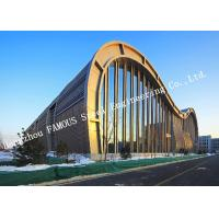 China Multifunctional Commercial Steel Structure Building Planning And Architectural Designs EPC Project wholesale