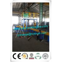 China Horizontal Welding For H Beam Production Line , Horizontal Welding Machine wholesale
