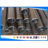 China E355 Honing Hydraulic Cylinder Steel Pipe Cold Drawn OD 30-450 mm Precision Applications wholesale