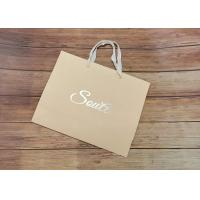 China Light Strong Kraft Paper Packaging Bags Customized Size Design Eco Friendly wholesale