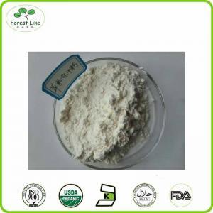 China Free Sample 100% Natural Freeze Dried Apple Powder wholesale