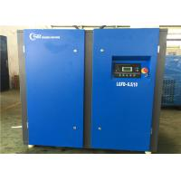 China 7.5kw air screw compressor in silent design german rotorcomp air end  in TUV certificates, 5 years warranty wholesale
