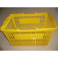 China Portable Handheld Yellow Plastic Shopping Basket / Single Carry Handle Baskets wholesale