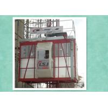 China Construction hoist 33m/min Speed Single cabin 2000kg capacity wholesale