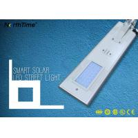 China 30W Integrated LED Solar Street Light With Lithium Battery For Garden Yard Parking wholesale