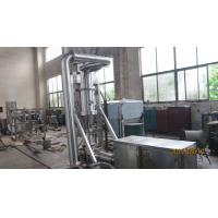 China Aspirin Coating Powder Granulator Machine For Pharm Industry Multi Functional wholesale