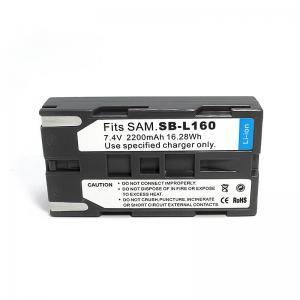China 1000 Times LG 2200mAh 7.4 V Lithium Battery Pack wholesale