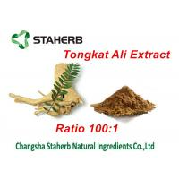 China Tongkat Ali Extract Natural Male Enhancement Ingredients , Herbal Male Enhancement wholesale