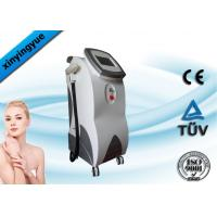 China Protable 1064nm / 532nm ND YAG Laser Tattoo Removal Machine For Salon wholesale