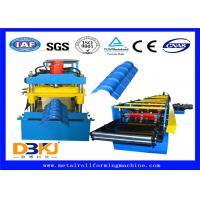 Buy cheap Full Automatic Roof Gutter Roll Forming Machine With 12 Months Warranty from wholesalers