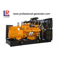 China 1200kw Bio Gas / Natural Gas Powered Generator With 38% Synchronous Generator Efficiency on sale