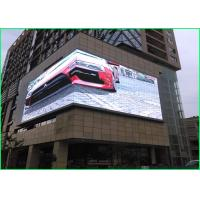China Facades IP65 Super Light Outdoor Led Video Wall High Brightness For Shopping Mall wholesale