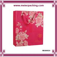 China China China style fashion offset printing paper bag/Custom boutique paper bags ME-BG024 wholesale