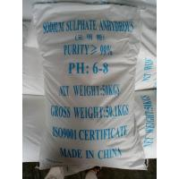 China Best selling sodium sulfate ph6-8 chemical by-product from China, CAS NO 7757-8-26 wholesale