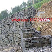 China 1x1x0.3m galvanized welded gabion cages/gabion baskets/gabion retaining wall/gabion wall for sale wholesale