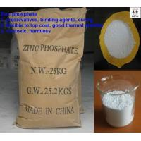 China Rust prevention pigment zinc phosphate on sale
