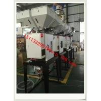 China China gravimetric dosing mixer/gravimetric machine/Weighing mixer For Western Europe wholesale