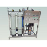 China 250LPH RO Water Treatment System  Reverse Osmosis Filtration Equipment Chemicals wholesale