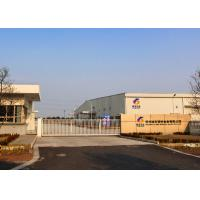 SUZHOU A-ONE SPECIAL ALLOY CO.,LTD