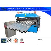 China Steel Construction C Z Purlin Roll Forming Machine For Cold Roll Former Proucts wholesale