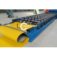 China PPGI Color Stone Coated Roof Tile Machine Steel Roofing Sheet Making Machine on sale