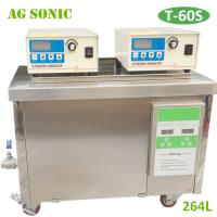 China Commercial Industrial Ultrasonic Cleaner 264L / Ultrasonic Washing Machine 3000W Power wholesale