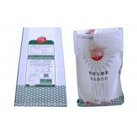 China 25Kg PP Woven Packaging Bags , Bopp Laminated Polypropylene Seed Bags wholesale
