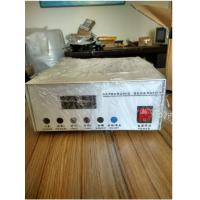Buy cheap Single / Double / Triple Frequency Ultrasound Generator Cleaning from wholesalers