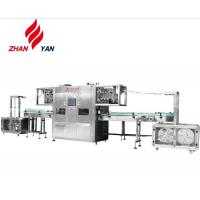 China High Capacity Sleeve Label Pack Machine Double Head ZYP 260M For Bottles wholesale