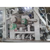 China Fluting Paper Recycling Production Line Kraft Paper Cement Bag Making Machine wholesale