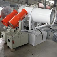 China BS-80 dustless spray cannon dust suppression cannon for environmental construction on sale