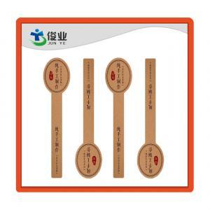 China Custom Made Self Adhesive Kraft Paper Seal Tape Printing Sticker wholesale
