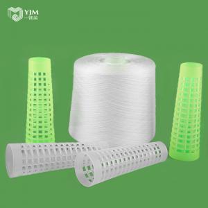 China 60/2 50/2 40/2 30/2 20/2 Knotless Less Hairiness Polyester Ring Spun Yarn manufacturer wholesale