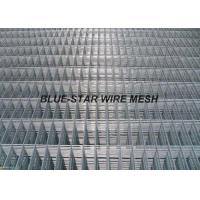 China Square Hole Welded Carbon Steel Wire Mesh Hot Dipped Gal / PVC Coated Plain wholesale