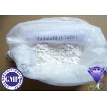 China PDE5 Inhibitor 99% Purity Tadalafil Cialis Powder USP31 / BP2005 CAS 171596-29-5 wholesale