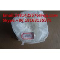 China Anabolic Steroids Powder Dehydroepiandrosterone DHEA CAS 53-43-0 For Muscle Growth wholesale