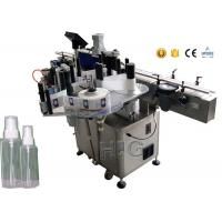 China HIGEE Auto Pill Flat Bottle Labeling MachineAhesive Sticker Stainless Steel Material wholesale