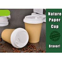 China Recyclable Disposable Hot Drink Cups 8 Oz Food Grade With Custom Logo wholesale