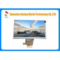 China Multi Points Touch TFT LCD Screen RGB Interface High Brightness Fast Response wholesale